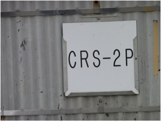 Labeled CRS-2P tank.